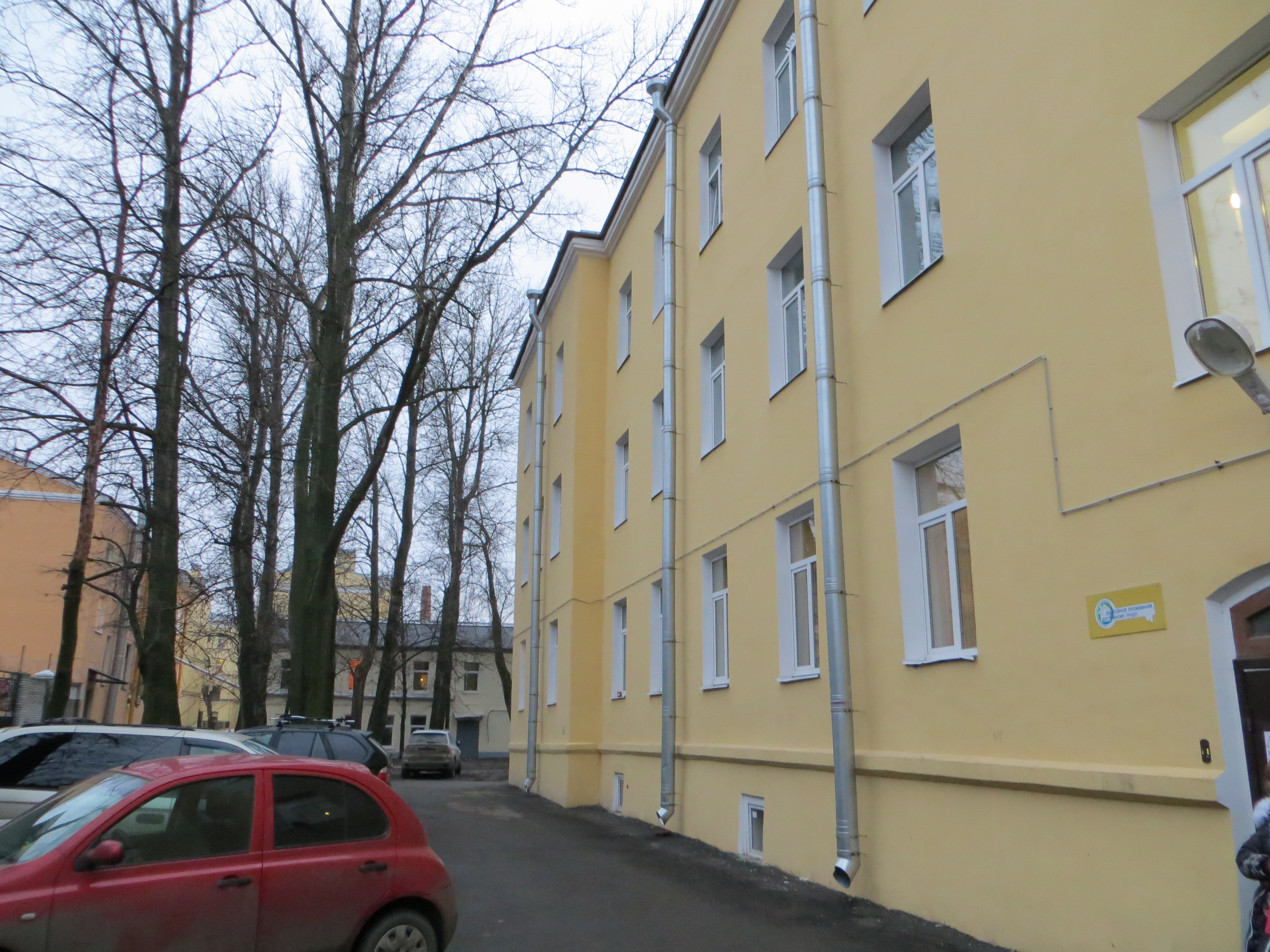 2-фасад