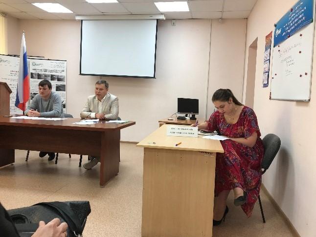 В ГосЖилФонде прошло общее собрание профсоюзной организации