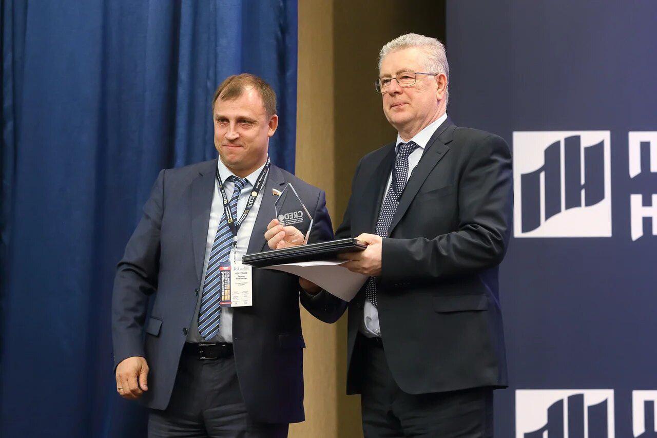 Жилищный комитет принял участие в пленарном заседании Санкт‑Петербургского Международного жилищного конгресса