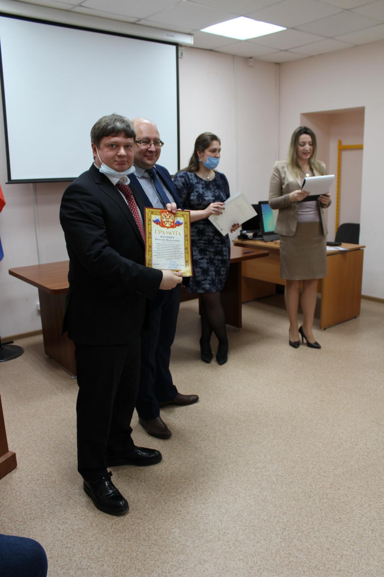 Лучшим работникам ЖКХ вручили награды
